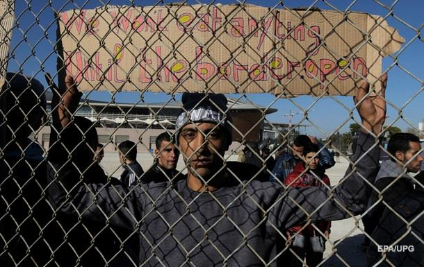 Еврокомиссия хочет создать пограничные силы ЕС