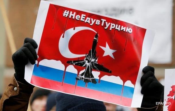 Россия готовит новые санкции против Турции