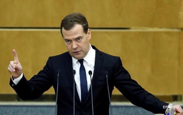 Медведев пожаловался на новый торговый союз США