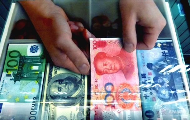 Мнение: Как повлияет на финансы признание юаня резервной валютой
