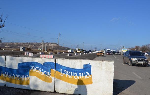 КПП в Донбассе: более тысячи авто остаются в пробках