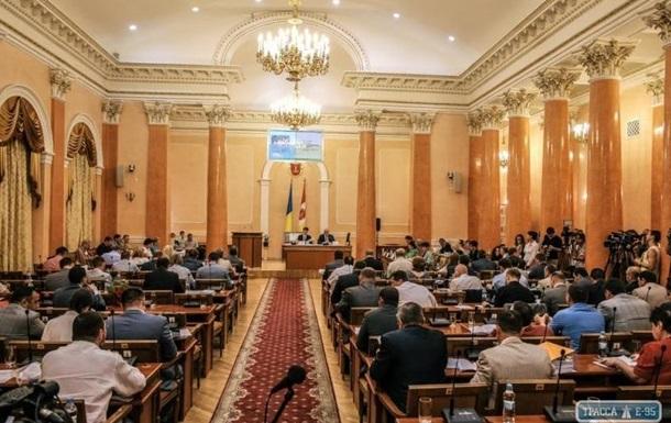 Одесский горсовет снова не признает РФ агрессором