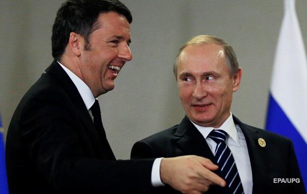 Рим заявил о пересмотре санкций против РФ в ближайшие месяцы