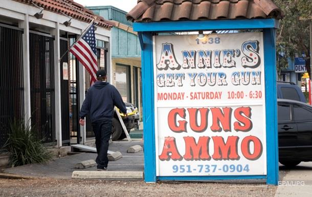 Мнение: Смогут ли в США запретить массовую продажу оружия