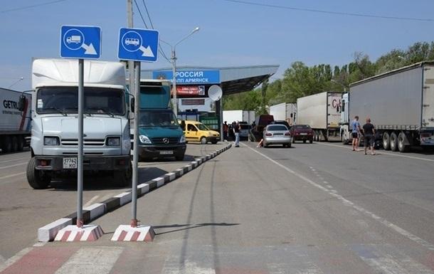 Торговля с Крымом прекратится через месяц - Яценюк