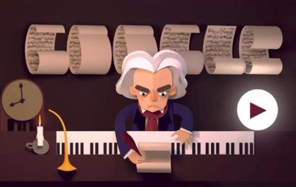 Goggle doodle Бетховен