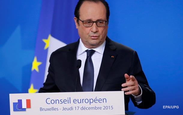 Великобритания не должна выходить из ЕС - Олланд
