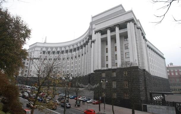 Кабмин одобрил мораторий на российские долги