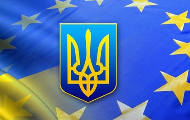 Украинцам открывается безвизовая дорога в Евросоюз