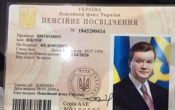 Появилось видео, как нашли архив Януковича