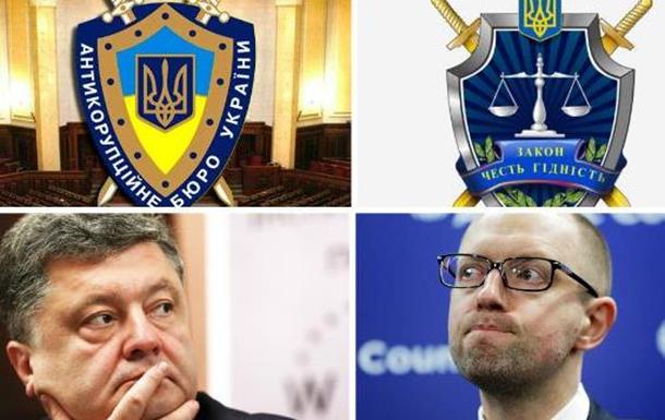 Боротьба з корупцією по-українськи. Хто буде впливати на антикорупційні органи?