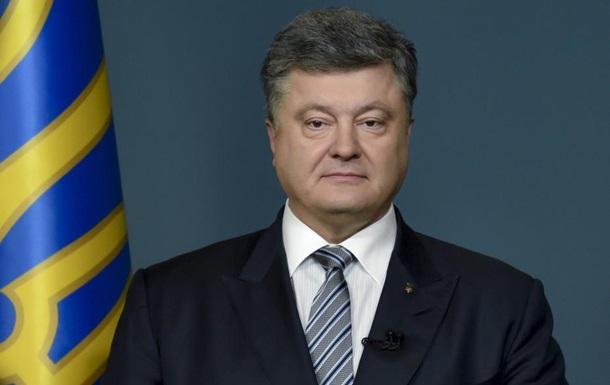 Порошенко обратился к украинцам по случаю отчета ЕС