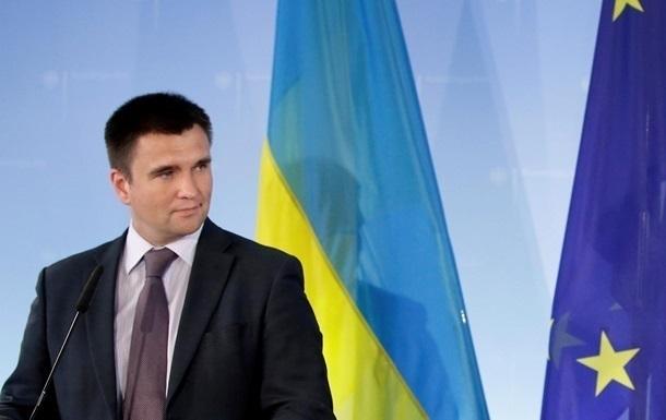 Климкин: Безвизовый режим с ЕС заработает через 5-7 месяцев