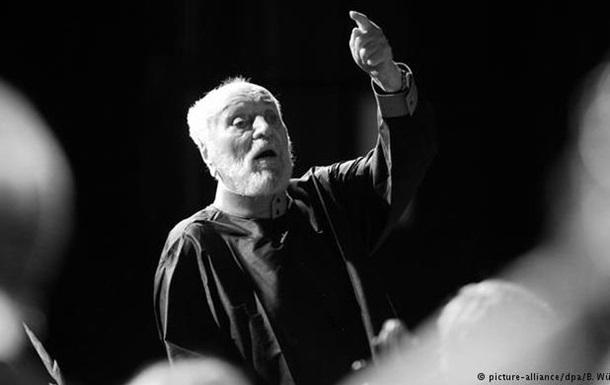 Умер один из самых выдающихся мировых дирижеров Курт Мазур