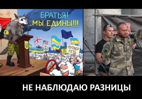 Радикалы анонсировали, когда собираются убить Порошенко