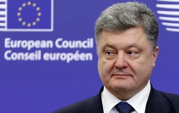 Порошенко об отмене виз: Шаг к возвращению Крыма