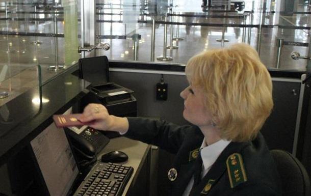 В  Борисполе  задержали сирийцев с поддельными паспортами
