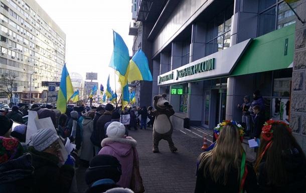 Уцентр Києва звезли шини: мітингувальники блокують Сбербанк Росії