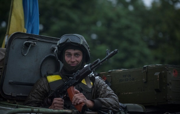 Киев собрал с украинцев более 8 миллиардов на АТО