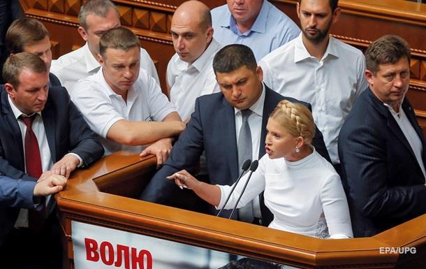 Тимошенко назвали самой сексуальной украинкой