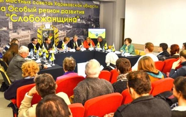 Власть гордится срывом форума по децентрализации