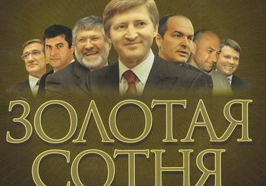 Кто «заменит» олигархов?