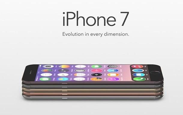 Когда и почем можно будет купить iPhone 7 в Украине