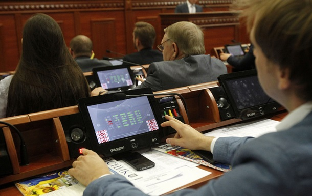 Киевсовет принял бюджет столицы на 2016 год