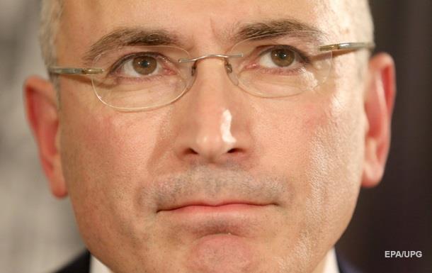 Ходорковський оголошений у міжнародний розшук