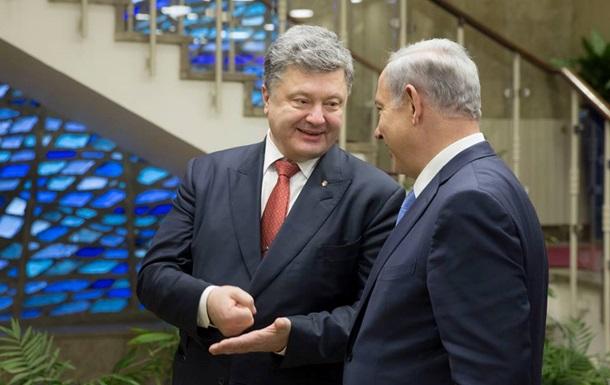 Порошенко раскрыл главную цель визита в Израиль