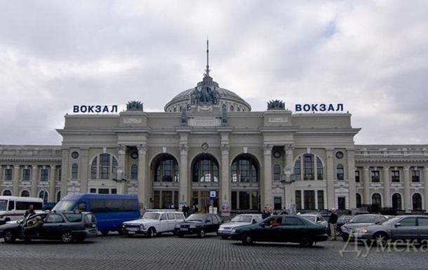 Во Львове и Одессе на ж/д вокзалах ищут бомбу