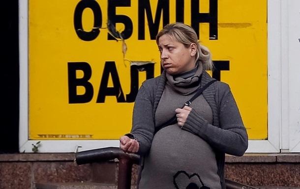 Украина возглавила антирейтинг по инфляции