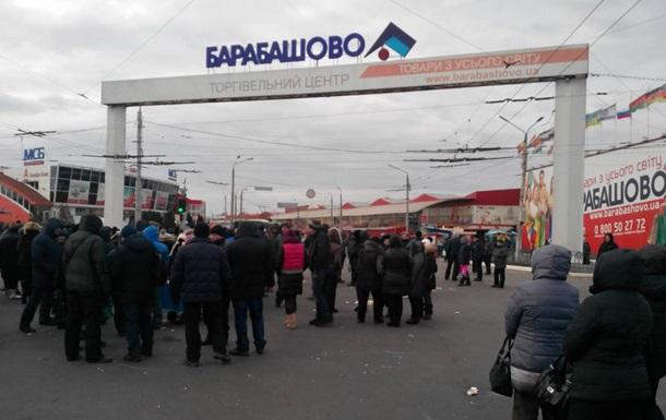 В Харькове протестуют торговцы крупнейшего рынка