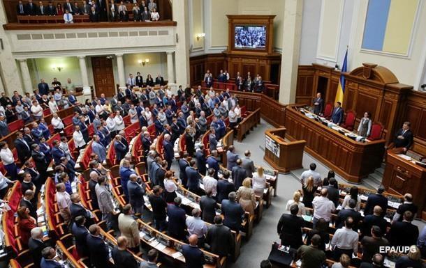 Депутаты провалили бюджетные законы