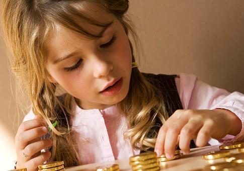 Економія на дітях