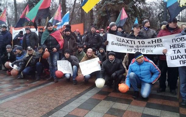 Итоги 23 декабря: Митинг шахтеров, взрыв в Турции