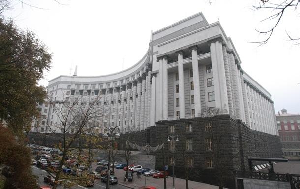 Кабмин создал межправительственную украинско-немецкую комиссию