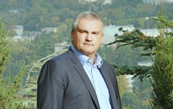 Аксенов: Крымчане поедут в ЕС без виз