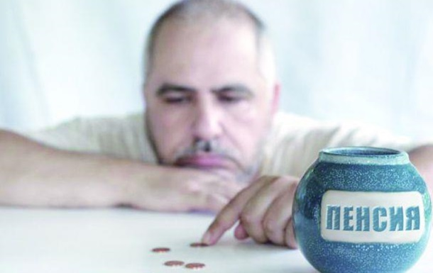 Страховая или накопительная пенсия – игра в рулетку