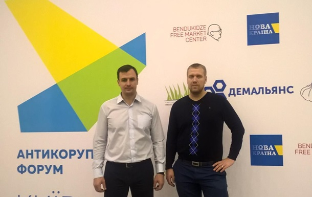 Еволюція української революції – Антикорупційний форум