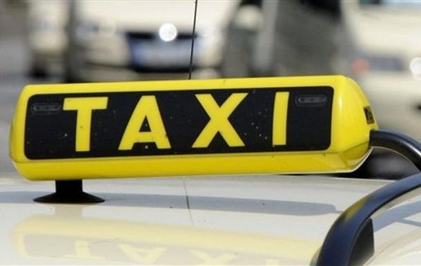 В Киеве подорожал проезд на такси