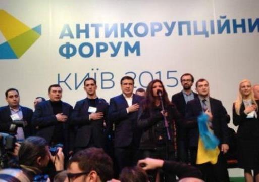Антикоррупционный форум – спасение от голода