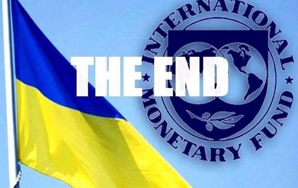 Вашингтон додавил Украину