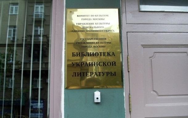 РФ продлила следствие по делу директора украинской библиотеки