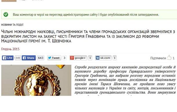 Про радянську лексику у часописі «Критика»