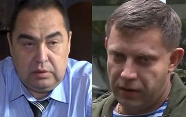 Плотницкий обвинил Захарченко в убийстве полевых командиров