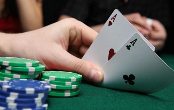 Закон про азартні ігри: прийняти не можна заборонити