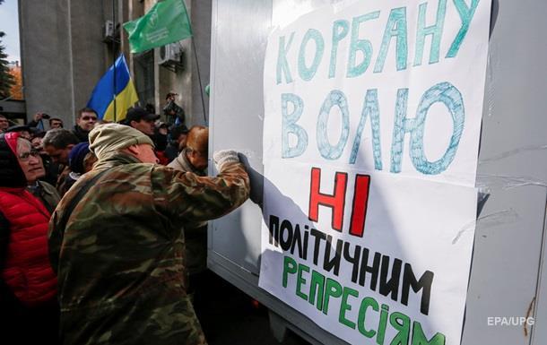 Болен или нет? В Киеве снова судят Корбана