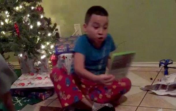 Видео недовольного подарком мальчика стало хитом
