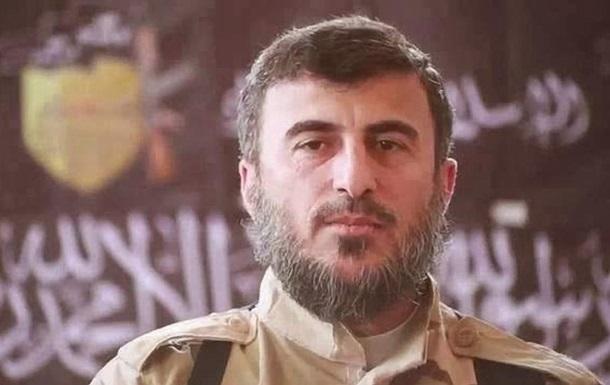 Оппозиция: Убийство лидера  Армии ислама  скажется на Сирии